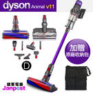 [建軍電器]Dyson V11 SV14...