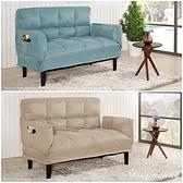 【水晶晶家具/傢俱首選】JM1726 約瑟芬134cm椅背可調式二人位沙發椅(不含茶几)~~雙色可選