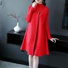 紅色洋裝 大紅色連身裙女2018新款冬季長袖針織衫秋冬季A字