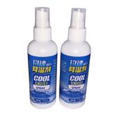 現貨24H 降溫劑汽車內迅速降溫神器清涼噴霧夏季車用室內空氣快速制冷噴劑 折扣好價
