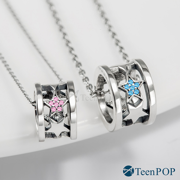 情侶項鍊 對鍊 ATeenPOP 925純銀項鍊 專屬幸運星 單個價格 滾輪 聖誕禮物