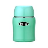 悶燒罐-小型隨身精緻品味居家食物保溫瓶5色73k13[時尚巴黎]