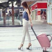 拉桿包旅行包女手提包旅游包男登機箱大容量手拖包防水行李袋DC1176【VIKI菈菈】