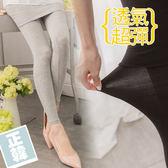 愛天使孕婦裝【52341】透氣竹節棉 假兩件裙子內搭褲 孕婦褲(瑜珈腰圍)