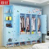 樹脂衣櫃衣柜經濟型塑料簡易組裝布藝雙人板式臥室櫥衣服收納柜子wy【快速出貨八折優惠】