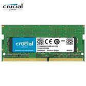 【綠蔭-免運】Micron Crucial NB-DDR4 3200/8G 筆記型RAM(原生3200顆粒)