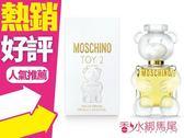 ◐香水綁馬尾◐ MOSCHINO Toy 2 熊芯未泯2 女性淡香精 50ml