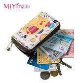 韓版可愛個性迷你超薄風琴卡包多卡位卡片零錢包  黛尼時尚精品