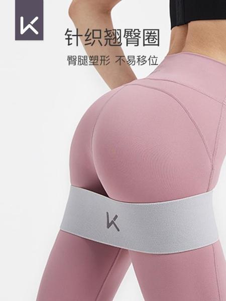 阻力帶 瑜伽彈力帶健身女臀部訓練器翹臀圈練臀神器拉力帶阻力深蹲男 米家