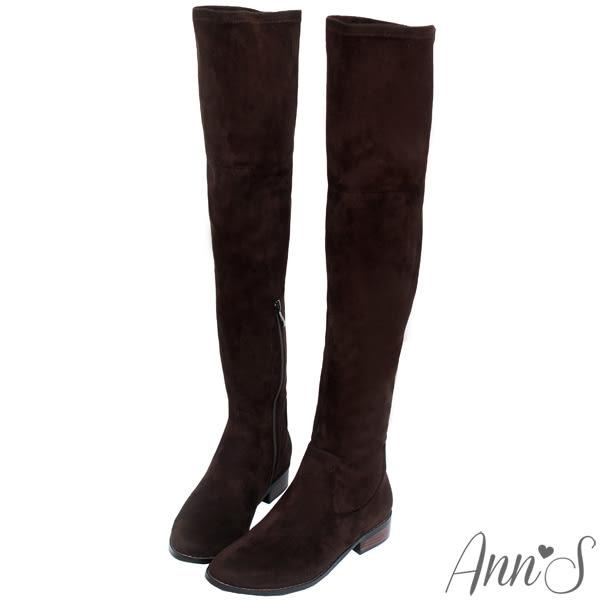Ann'S完美比例-素面絨質平底彈力側拉鍊過膝靴-咖啡