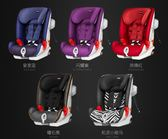 聖誕狂歡 寶寶兒童安全座椅汽車用車載isofix9月-12歲百變騎士