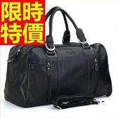真皮行李袋-實用可肩背出差好收納男手提包2色59c14[巴黎精品]