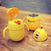 兒童保溫杯帶吸管 304不銹鋼寶寶水杯防摔小學生嬰幼兒園學飲杯子『櫻花小屋』