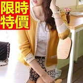 長版針織外套 -素面質感時髦聚餐約會走秀款細緻女毛衣外套3色59v16【巴黎精品】