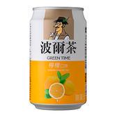 波爾茶檸檬320ml*6【愛買】