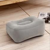 汽車充氣腳墊長途飛機旅行睡覺神器腿歇充氣枕頭飛行腳凳便攜足踏 春季新品