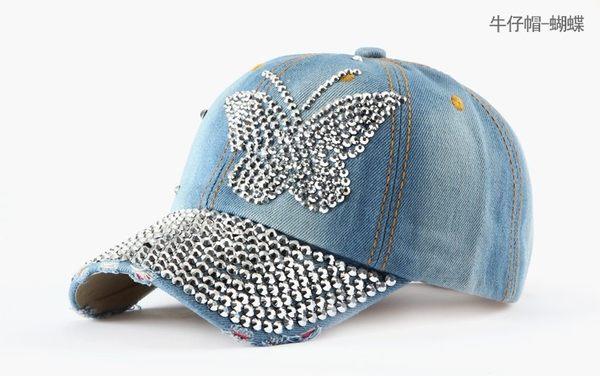 [協貿國際]鑲鑽太陽鴨舌帽遮陽帽蝴蝶