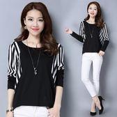 中國風大尺碼長版上衣 T恤女新款韓版寬鬆百搭黑白條紋打底衫長袖上衣