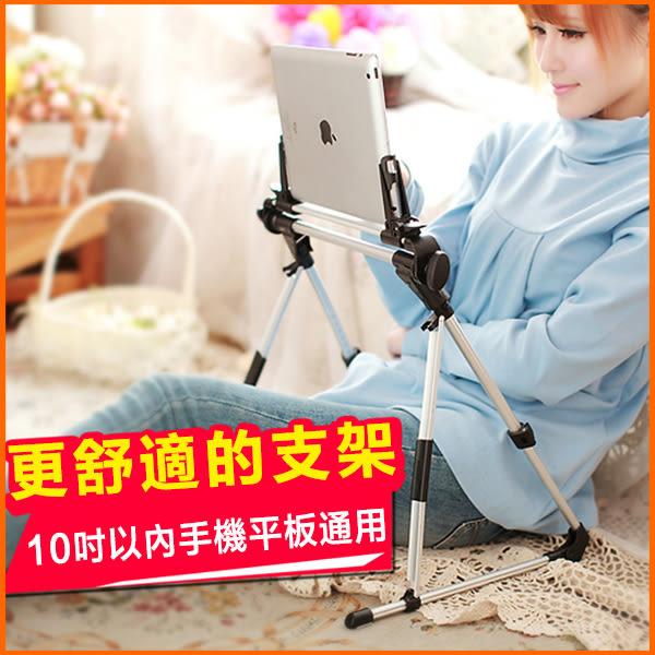 手機支架 床上平板支架 鋁合金 折疊床頭懶人蘋果ipad支架子電腦手機支架【極品e世代】