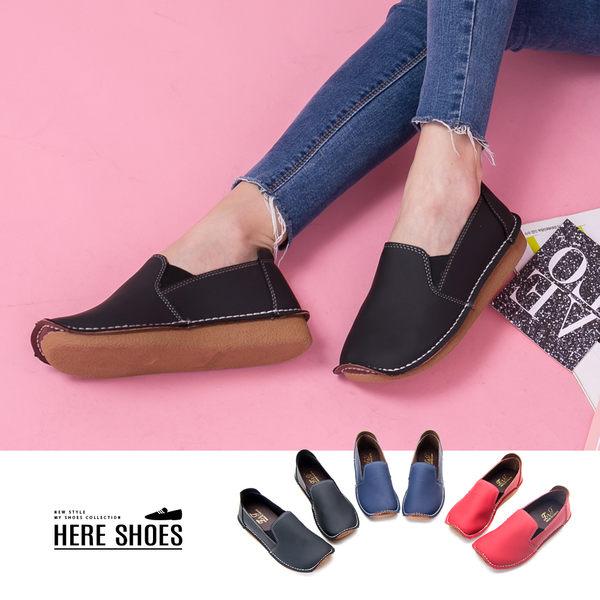 [Here Shoes]懶人鞋-MIT台灣製小方頭拼接荷蘭鞋伸縮帶乳膠底懶人休閒鞋─AN651