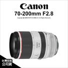 送禮券+延長保固~8/31 Canon RF 70-200mm F2.8L IS USM 望遠變焦鏡頭 公司貨【可24期】薪創數位