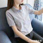 2018夏新款小清新棉質白色短袖襯衫女士韓版學生百搭 LH1748【3C環球數位館】