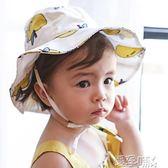 新生兒童薄款嬰兒太陽帽遮陽帽男童防曬帽 【四月特賣】