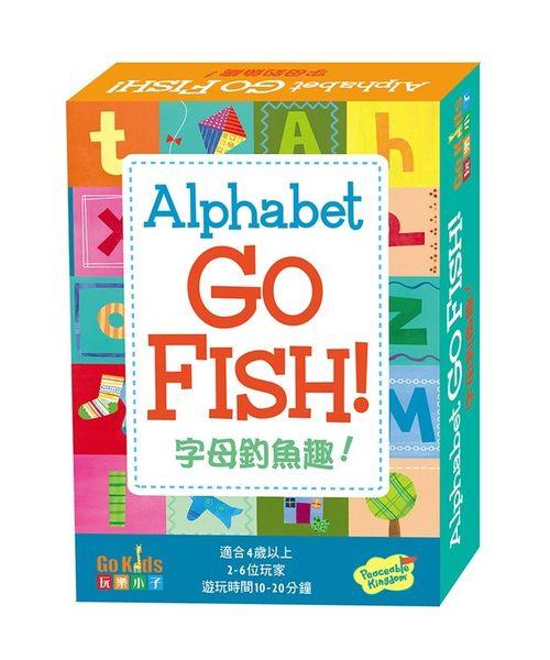 『高雄龐奇桌遊』 字母釣魚趣 Alphabet Go Fish 繁體中文版 ★正版桌上遊戲專賣店★