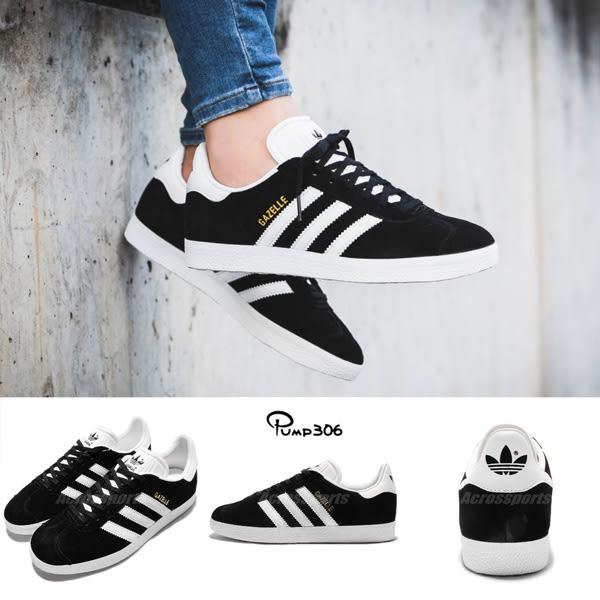 adidas 休閒鞋 Gazelle W 復古 黑 白 麂皮 金標 女鞋 情侶鞋【PUMP306】 BB5476