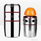 榨汁機 美之扣手動不銹鋼榨汁機便攜式水果汁機小型網紅學生小型榨汁杯 韓菲兒