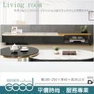 《固的家具GOOD》622-4-ADC 赫伯特石面6尺伸縮長櫃【雙北市含搬運組裝】