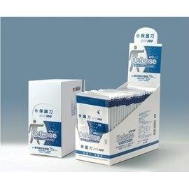 【圓鼎生物科技】保護力 GPS100 隨身包 2粒入/包;30包/盒{嘉家生活網}