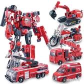 變形金剛玩具機器人五合體男孩挖掘機消防車火尊戰將套裝兒童玩具 LR16930【Sweet家居】