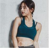 無鋼圈運動內衣防震跑步胸罩女夏季美揹運動文胸瑜伽健身背心bra   草莓妞妞
