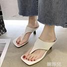 夾腳拖鞋 韓版簡約外穿人字拖女夏季新款時尚百搭細跟方頭高跟涼拖鞋 韓菲兒