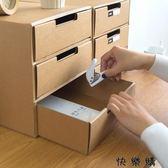 日式簡約牛皮紙桌面收納盒