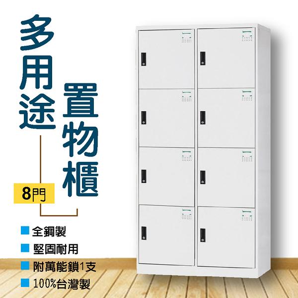 【IS空間美學】多用途全鋼置物衣櫃(3門)  3色可選 HDF-BL-2508