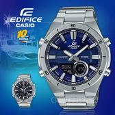 CASIO 手錶專賣店 EDIFICE ERA-110D-2A 雙顯男錶 不鏽鋼錶帶 藍色錶面 防水100米 十年電力
