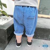男童短褲男童褲子夏薄款2018新品七分褲寶寶夏季牛仔褲兒童童裝女童短褲潮 (七夕禮物)