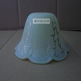 白色半透明玻璃 E27燈罩