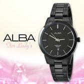 ALBA 雅柏 手錶 專賣店 AH7E01X1 女錶 石英錶 不鏽鋼錶帶 日期黑 全新品