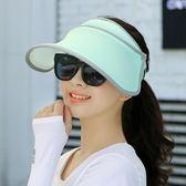 遮陽帽女夏天防曬帽遮臉防紫外線遮陽帽戶外騎車帽出游百搭太陽帽夏