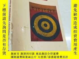 二手書博民逛書店The罕見Aims of Argument: A Rhetoric and ReaderY245709