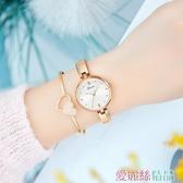 手錶少女心手錶女細帶小巧森系氣質復古潮流時尚韓版精緻學生防水閨蜜LX愛麗絲精品