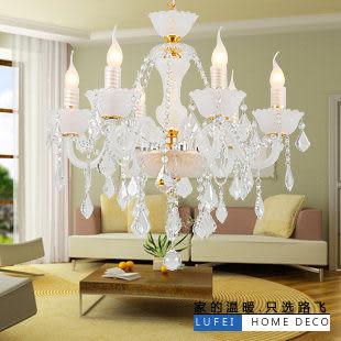 現代簡約水晶吊燈
