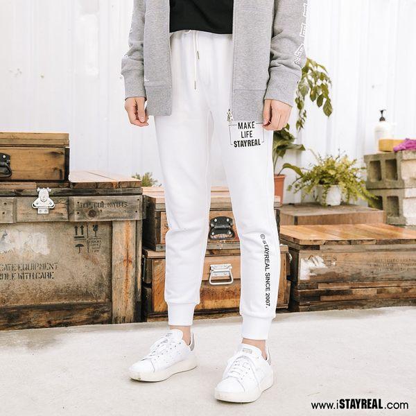 STAYREAL STEREO縮口棉褲