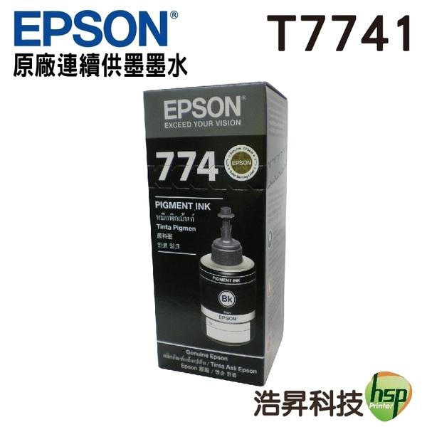 EPSON T7741 黑色 原廠填充墨水 防水 適用M105 M200 L655 L605 L1455