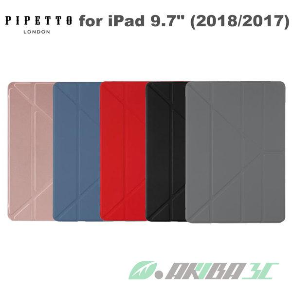 "Pipetto Origami 2018/2017 iPad 9.7"" 多角度折疉 側掀殼套"
