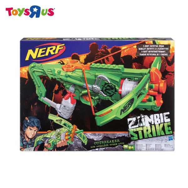 玩具反斗城   【Nerf 】打擊者系列擊潰十字弓