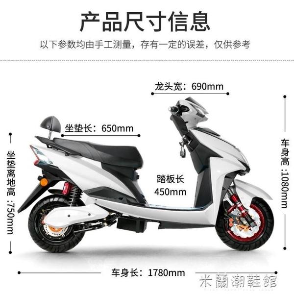 電動機車 電動摩托車60V72V成人小綿羊踏板電瓶車女高速長跑王外賣電摩 快速出貨YYJ